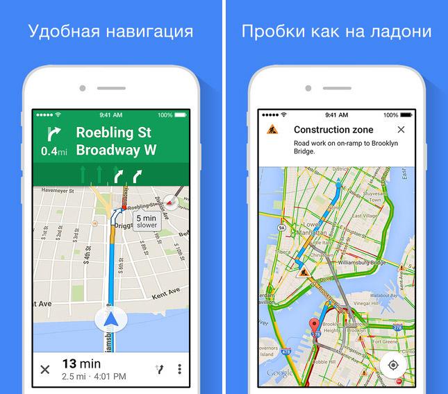 Google-Maps-obn-1
