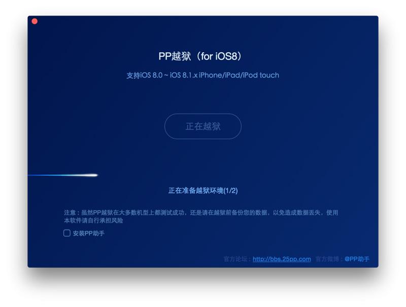 PP-Jailbreak-5