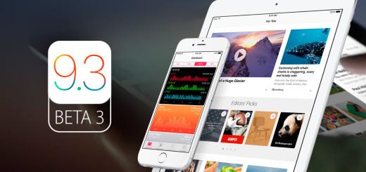 iOS 9.3 для iPhone, iPad и iPod touch