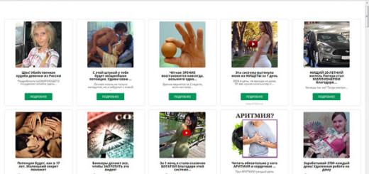 Рекламная страница ad-tizer.net