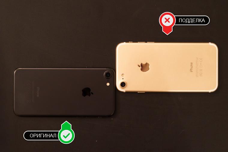 poddelka-iphone2