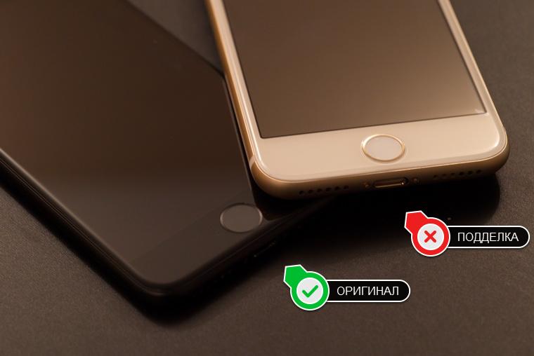 poddelka-iphone3