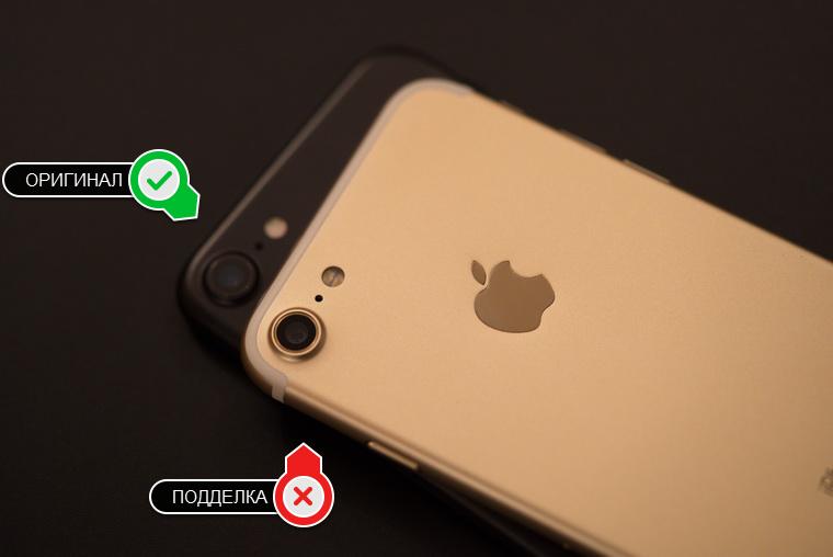 poddelka-iphone4