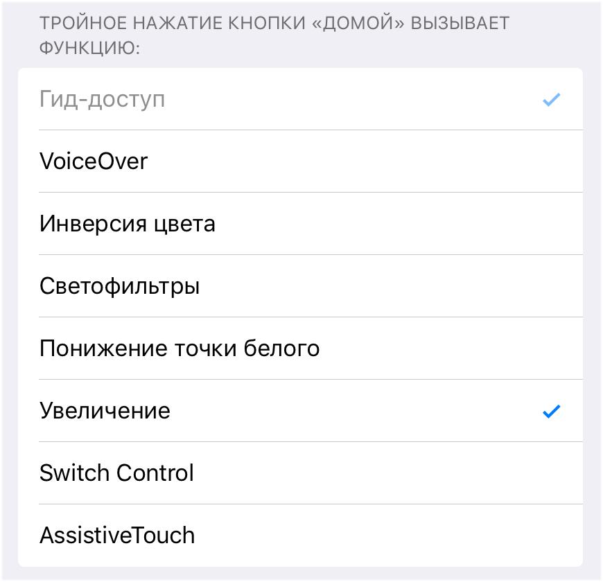 video-na-iphone7