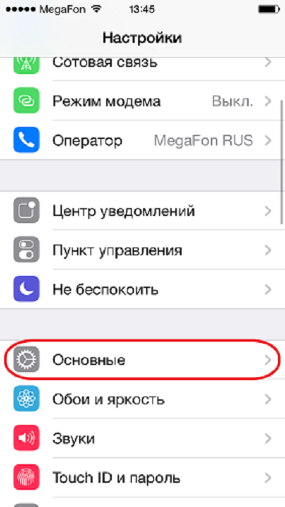 iphone_funkcii_sedayt_zaryad (1)