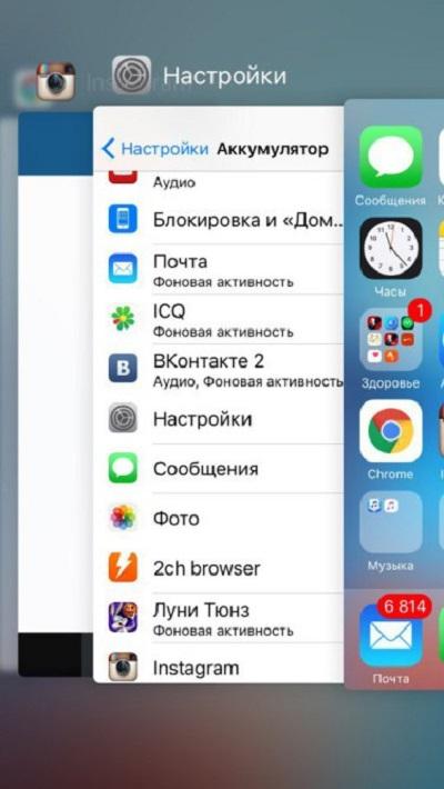 iphone_funkcii_sedayt_zaryad (3)
