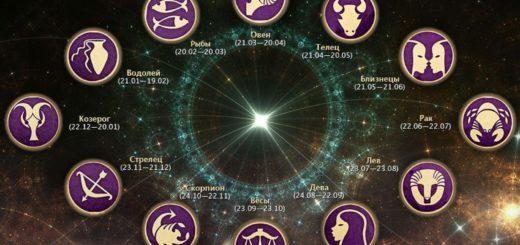 ios_goroskop_05